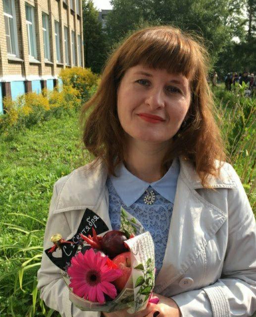 Ежова Ирина Геннадьевна